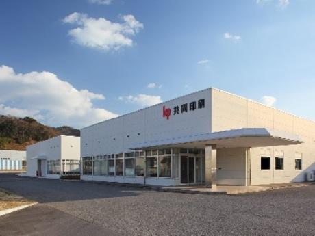 <ラミネートチューブ工場での部材管理>日常でよく使うチューブ製品に関われます!